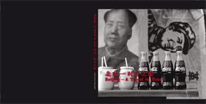Susanne SCHERER - Fotobuch Beijing - A Travel in Time